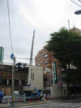 空調設備更新工事